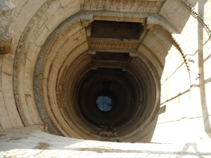 blog - height - bottom of well
