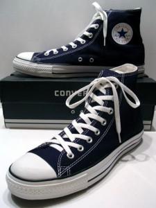 blog - physical - shoe laces